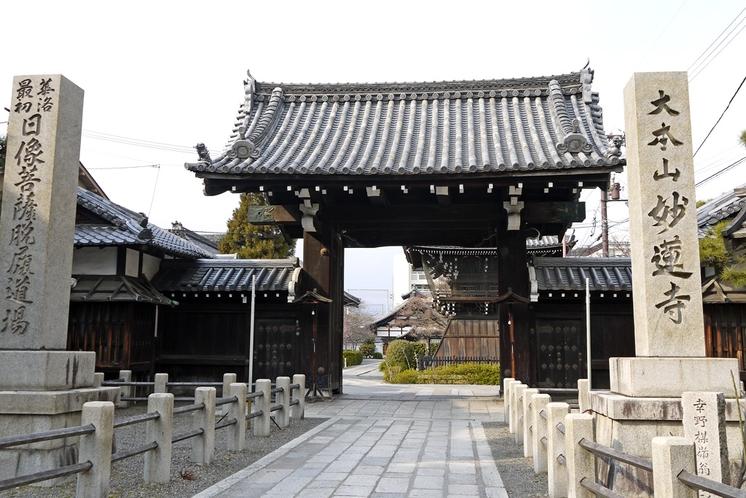 ◆妙蓮寺◆