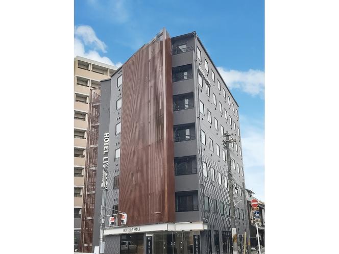 ◆ホテルリブマックス京都二条城北 外観◆
