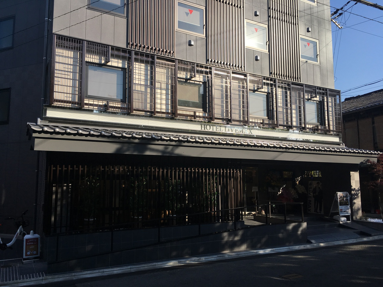 【清水五条駅からの道順】(5)