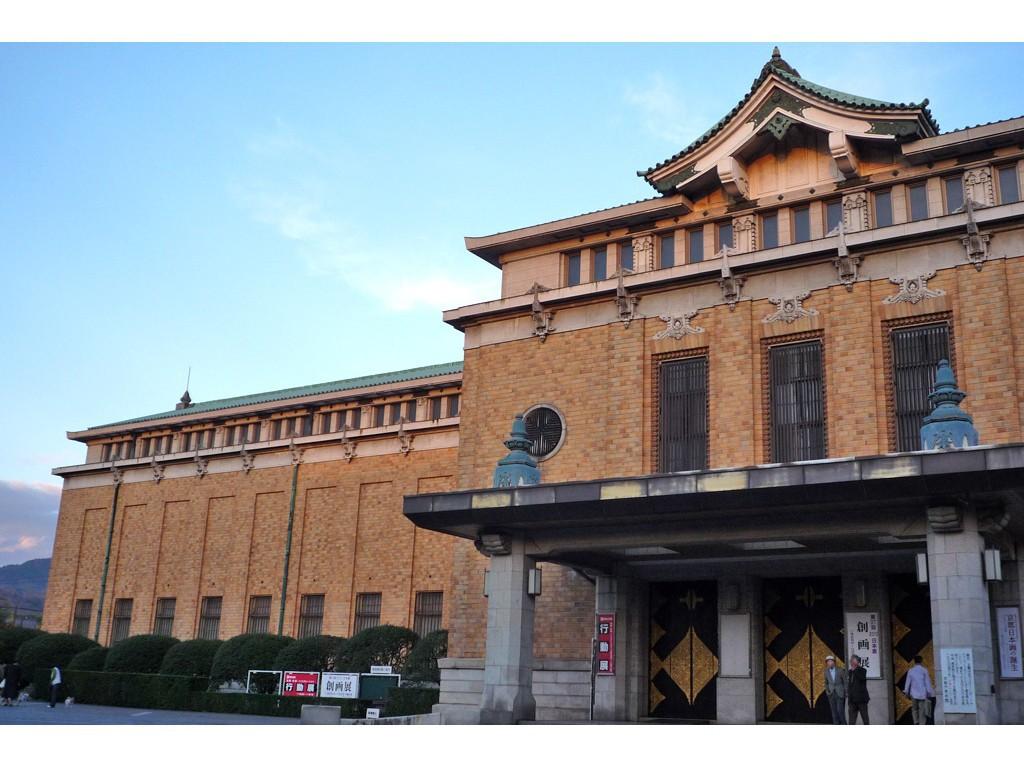 ◆観光◆京都市美術館
