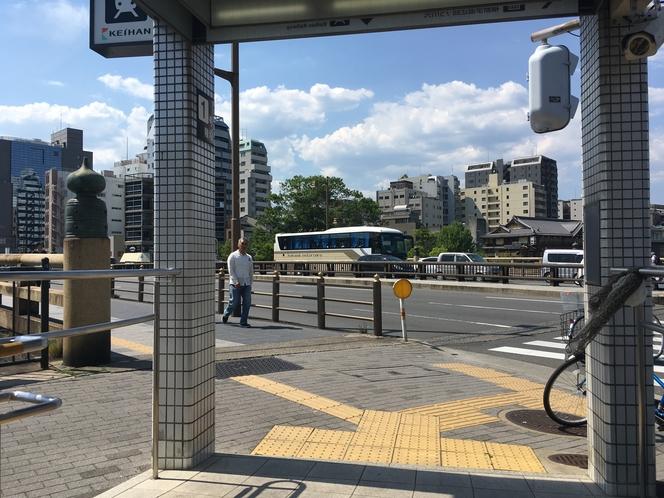 【清水五条駅からの道順】①