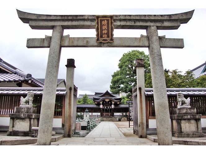◆観光◆晴明神社