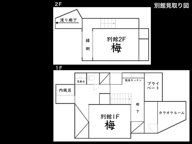 nagomi別館 見取り図
