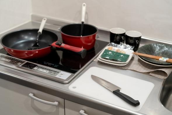 【秋冬旅セール】【素泊まり】急なご出張、お出かけ応援プランです♪全室キッチン・調理器具付き