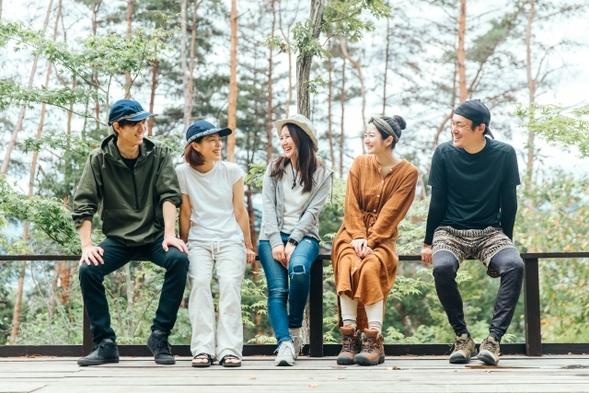 【学割プラン】日本中から集まれ学生!京都で一生の思い出づくりを♪