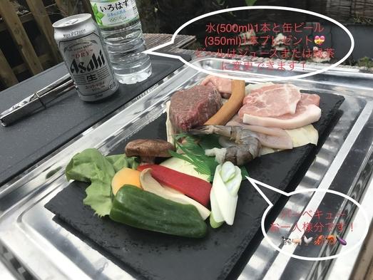◆近江牛BBQプラン◆