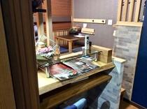 《瑠璃の間/Ruri-Ma:202号室》