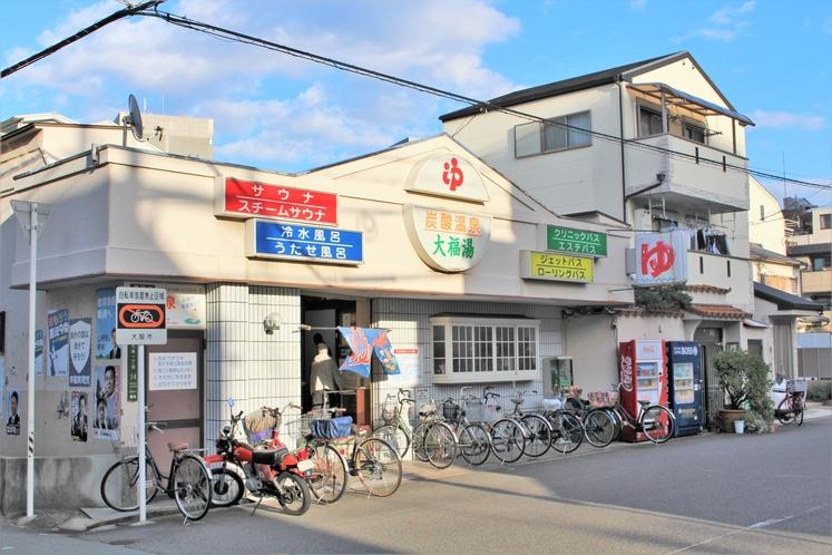SEKAI PASS03