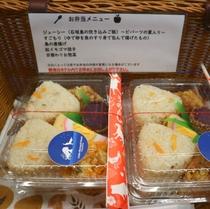 【無料朝食のお弁当】全宿泊者無料。沖縄風炊き込みご飯や、ポーク卵おにぎりなど、日替わりで♪