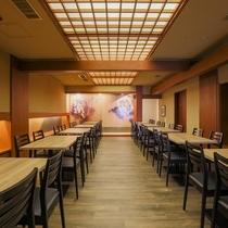 レストラン(個室)