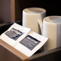 【客室備品】コーヒー