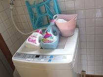 各お部屋には、洗濯機・洗剤・柔軟剤など洗濯用の備品も完備してます