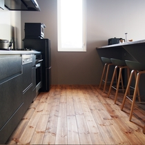 2階キッチン、ダイニングカウンターからの眺めは最高です [ MAOIQ komfort ]