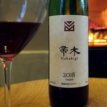 マオイ自由の丘ワイナリーのワインをお部屋にご用意しています※有料※