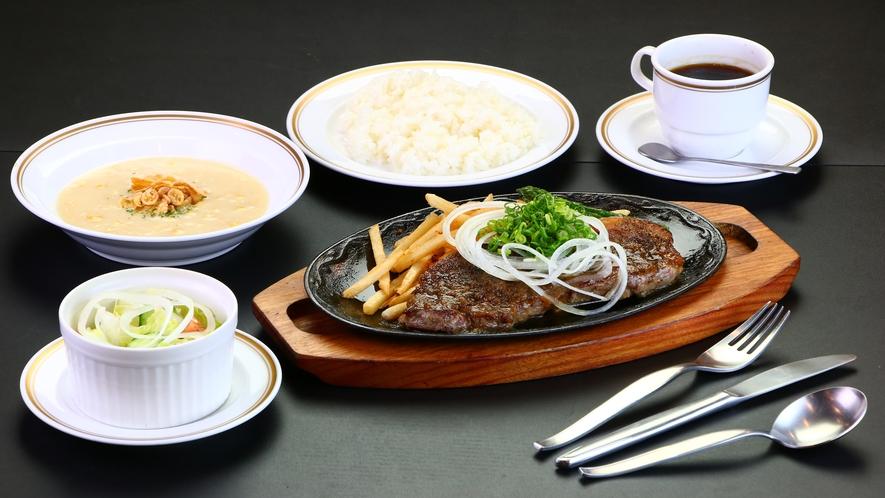 ■夕食■特選アメリカンステーキセット
