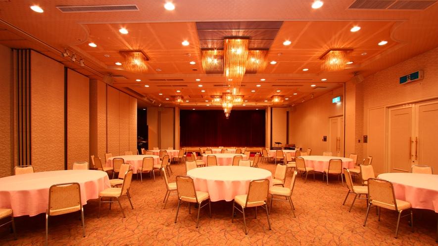 ■コンベンションホール■披露宴、パーティー、会議など、ビッグイベントには大宴会場をご利用下さい。