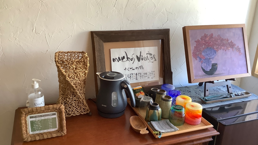 お茶コーナー