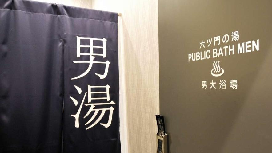 大浴場(男性用)入口 3:00p.m.~深夜1:30 6:00a.m.~10:00a.m.