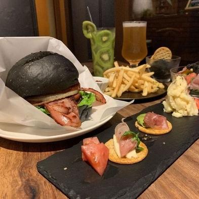 【嵐山コラボ】BAR CROSSで嵐山バーガーを〜レコメンドコース〜(1泊2食)