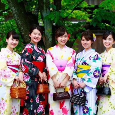 【嵐山コラボ】【体験】着物で古都デート♪片泊まりカップルプラン(1泊朝食)