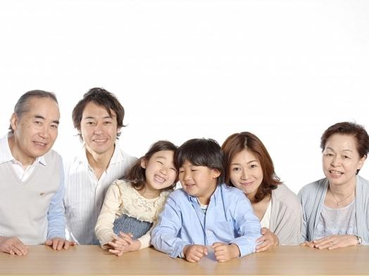 【京都府民限定】お子さま無料!近くでのんびり過ごすプチ旅行♪素泊まりプラン(食事なし)