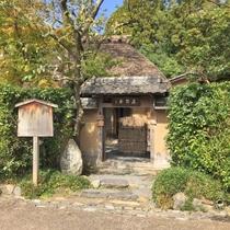 落柿舎(当館よりバス+徒歩で約20分または徒歩約25分)