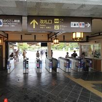 最寄り駅◆嵐山駅(阪急)◆当宿から徒歩3分
