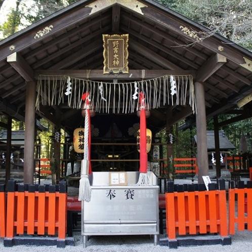 野宮神社(当館より徒歩約18分)