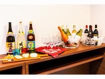 宿泊者特典★17:00~20:00まで泡盛・ワイン・チーズ、フリーサービス!(1階ラウンジにて)