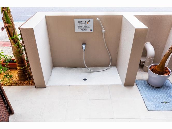 1階足洗い場