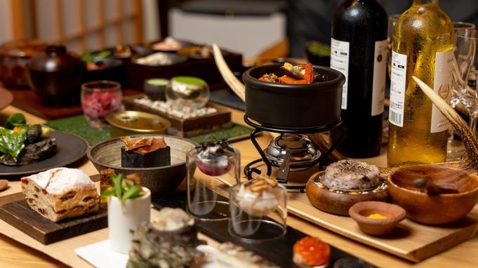 【静岡県民限定〜バイ・シズオカ】割引特典付きのお得な1泊2食《食事はお部屋で》