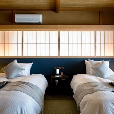 【夏旅セール】【スタンダードプラン】個室タイプ客室〔朝食付〕