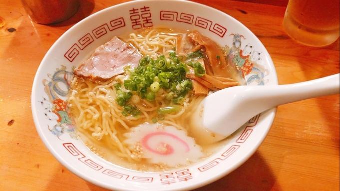 【地元の人気店で夕食】焼き鳥orてっぱん!選べる2食付プラン