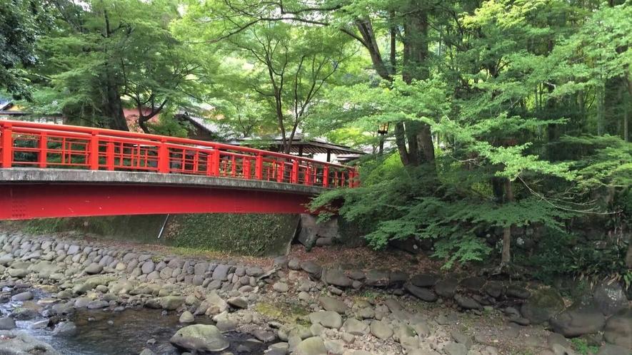 修善寺の橋巡り