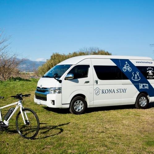 最大7名(運転手含む)まで乗車可能な送迎車です。輪行も可能で、自転車の配送サービスも行っています。