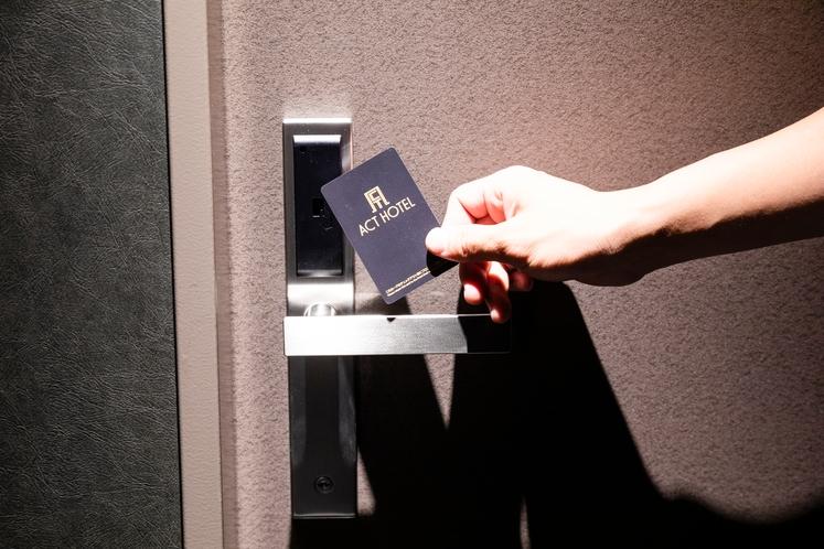 カードキーセキュリティー(客室)