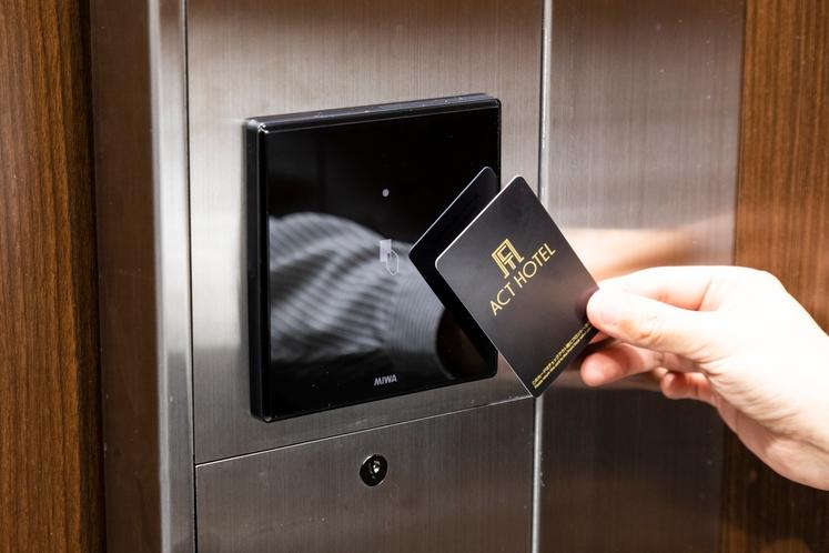 カードキーセキュリティー(エレベーター)