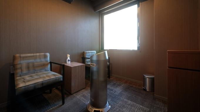 【室数限定】喫煙ブースフロア確約プラン<朝食付>◆お部屋は禁煙◆