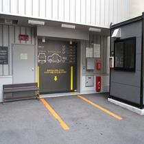 ◆駐車場 料金:1台 1,000円/泊 (完全先着順)