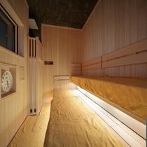 ◆女性大浴場【サウナルーム】