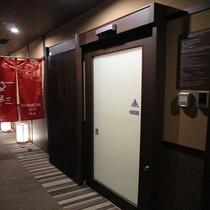 ◆女性大浴場 入口
