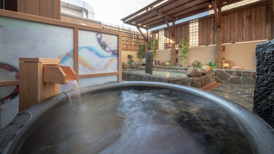 ◆女性大浴場【壺湯】