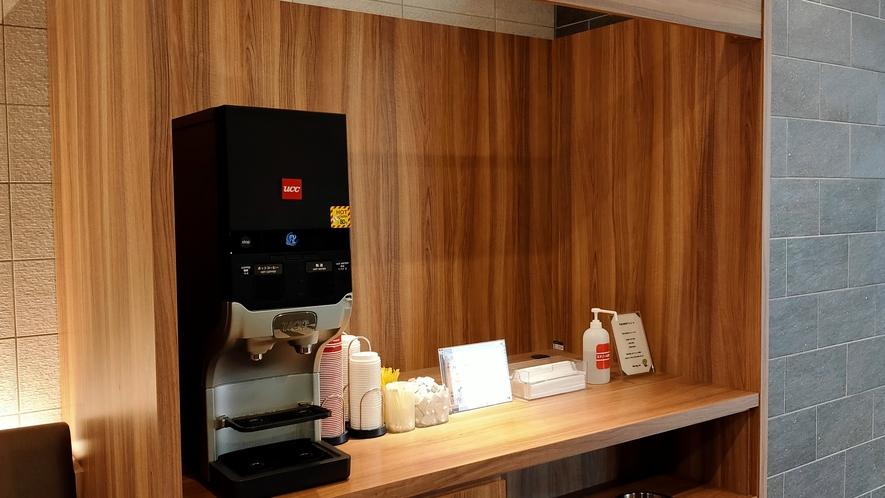 ◆ウェルカムコーヒー 提供時間:15:00~23:00/朝6:00~11:00
