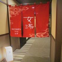 ◆女性大浴場 入口 10階 営業時間:15:00~翌10:00(サウナのみ1:00~5:00停止)