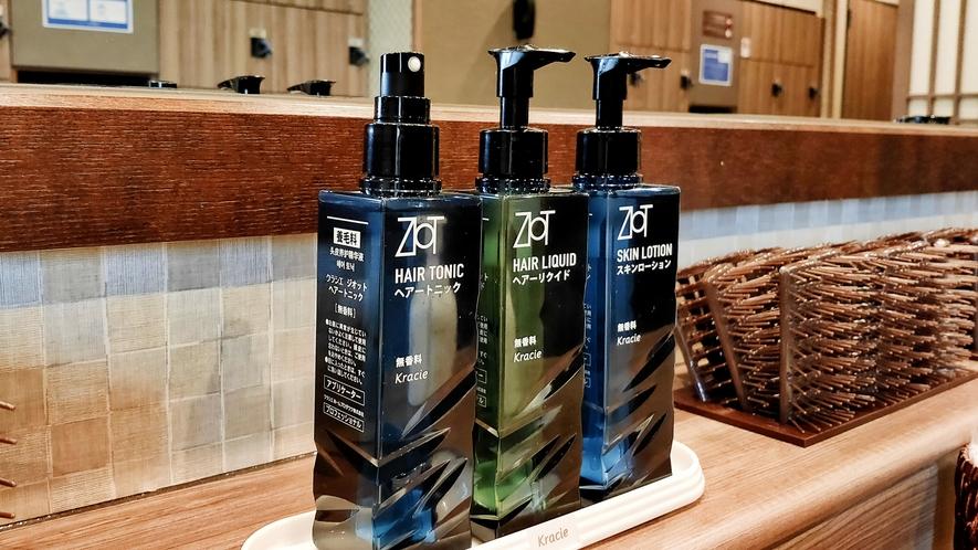 ◆男性大浴場化粧品【Kracie】