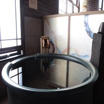 ◆男性大浴場 【水風呂】
