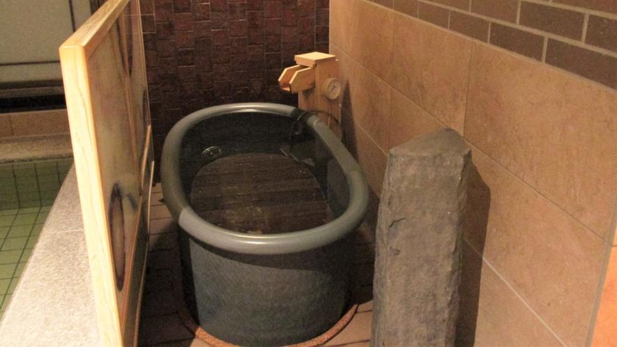 ◆女性大浴場【水風呂】