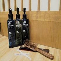 ◆男性大浴場 化粧品・アメニティ