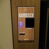 ◆VOD券売機 3階、5階、7階、9階