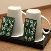 ◆客室備品【マグカップ】